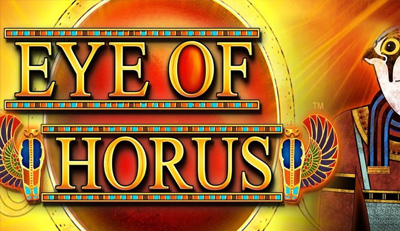 Eye of Horus Logo